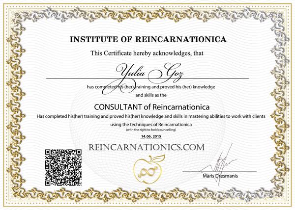sertificate2_Eng-1